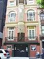 62 East 4th Street bottom.jpg
