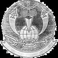 721st Radar Squadron - Emblem.png