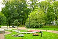 842. St. Petersburg. Alexandrovsky Garden.jpg