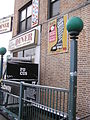 95th St BMT entrance at 95 A.jpg