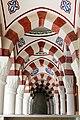 981124-Mosque-Dogubayazit-IMG 1397-2.jpg