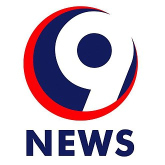 CNN Philippines News and Current Affairs - Logo as the 9News from August 23, 2014 - March 15, 2015
