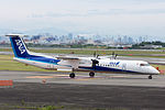 ANA Wings, DHC-8-400, JA462A (18575517936).jpg