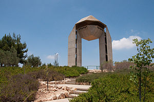 Har Adar - Harel Brigade memorial in Har Adar