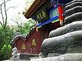 A Taoist temple - panoramio.jpg