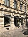 Aarikka Store.jpg