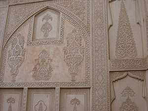Abbāsi House - Detail of a wall carvings.