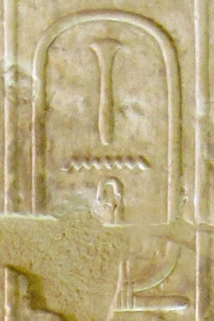 Wadjenes - Cartouche name of Wadjenes in the Abydos King List (cartouche no. 12)
