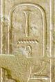 Abydos KL 02-04 n12.jpg