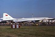 Aeroflot Tupolev Tu-144 Paris Air Show 1975 Gilliand