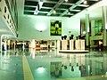 Aeropuerto Internacional de Managua.jpg
