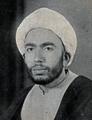 Ahmad Kalbasi - 1952.png