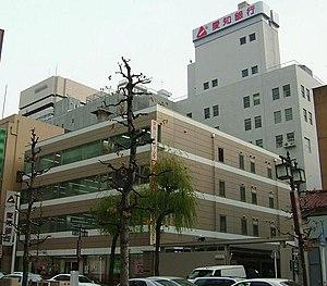 Aichi Bank - Aichi Bank head office