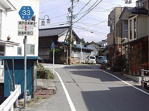Shitara, Aichi - Aichi Prefectural Road 33 in Shitara