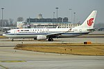 Air China, B-5423, Boeing 737-89L (40670572043).jpg