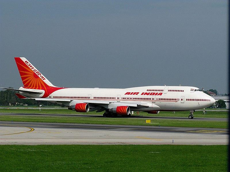 File:Air india.jpg