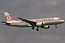 Airbus A320-214, Turkish Airlines AN1113090.jpg