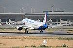 Airbus A320-214, Ural Airlines JP7443237.jpg