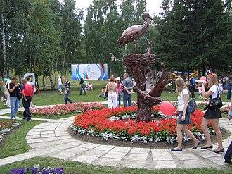 Barnaul - Park in Barnaul