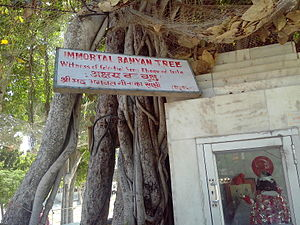 Image result for buddha gaya pinda tharpanam temple image