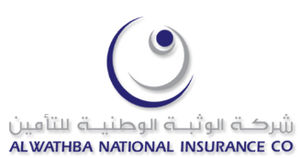 Al Wathba National Insurance Co - Image: Al wathba insurance logo 02