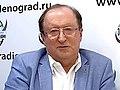 Aleksandr Stempkovsky, July 2020.jpg