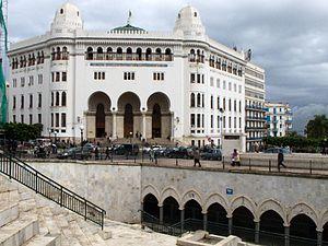 Algiers Metro Line 1 - Image: Alger Metro Station Grand Poste IMG 0280