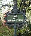 Allée de la Comtesse-de-Ségur, Parc Monceau, Paris 8.jpg
