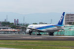 All Nippon Airways, B777-200, JA8199 (18043873694).jpg