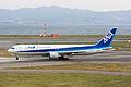All Nippon Airways, NH975, Boeing 767-381ER, JA613A, Departed to Shanghai, Kansai Airport (16989976647).jpg