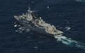 Almirante Brown (D 10).png