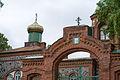 Aluksne Orthodox Church, 2013, 3.jpg