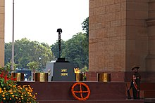 Amar Jawan Jyoti at India Gate.jpg
