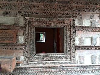 Amburiq Mosque - Window of the mosque