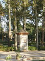 Amin al-Islami Park - Trees and Flowers - Nishapur 034.JPG