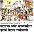 Amit Phalke spends time with kids at the Childrens' FIlm Festival.jpg
