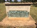Amolatar Uganda Tribes Monument (Uganda Geographical Centre)-1.jpg