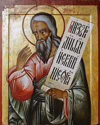 Amos-prophet.jpg