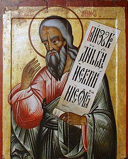 Amos (prophet) Hebrew prophet