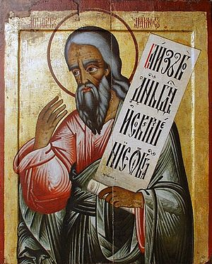 Amos (prophet) - An 18th-century Russian icon of the prophet Amos (Iconostasis of Transfiguration Church, Kizhi monastery, Karelia, Russia).