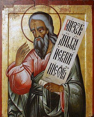 Amos (prophet) - An 18th-century Russian icon of the prophet Amos (Iconostasis of Transfiguration Church, Kizhi monastery, Karelia, Russia).