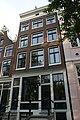 Amsterdam - Prinsengracht 145.JPG