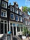 amsterdam brouwersgracht 133