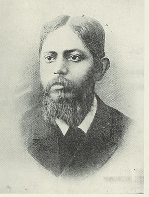 Anandamohan College - Ananda Mohan Bose - the founder of Anandamohan College, Calcutta