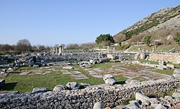 Ancient Philippi.jpg