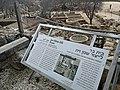 Ancient Shiloh 2019 10.jpg