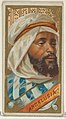 Andalusia, from the Types of All Nations series (N24) for Allen & Ginter Cigarettes MET DP836425.jpg