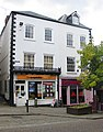 Another new cafe in Broad Street - geograph.org.uk - 1479767.jpg