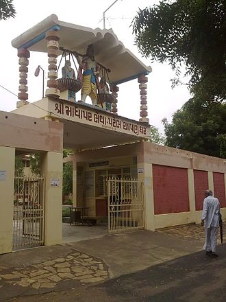 Madhapar - Apna Ghar