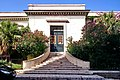 Archeological Museum Corfu 2.jpg